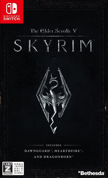 The Elder Scrolls V: Skyrim(スカイリ..