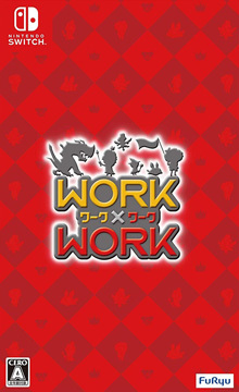 WORK×WORK(ワークワーク)